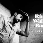 "Rhett Walker Band ""I Surrender"" Lyrics"